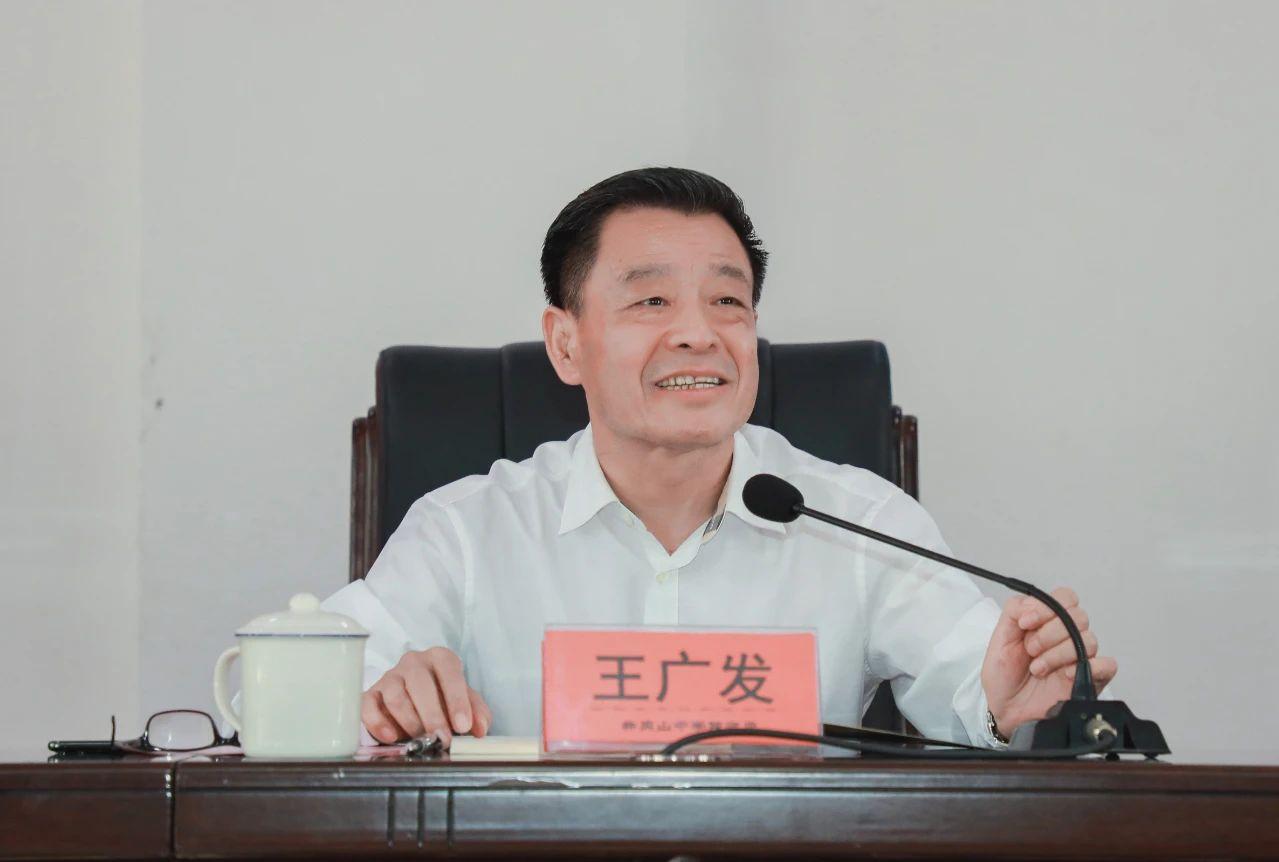 王广发董事长在《有效促进井冈山教育优质发展框架协议》签约仪式上的讲话