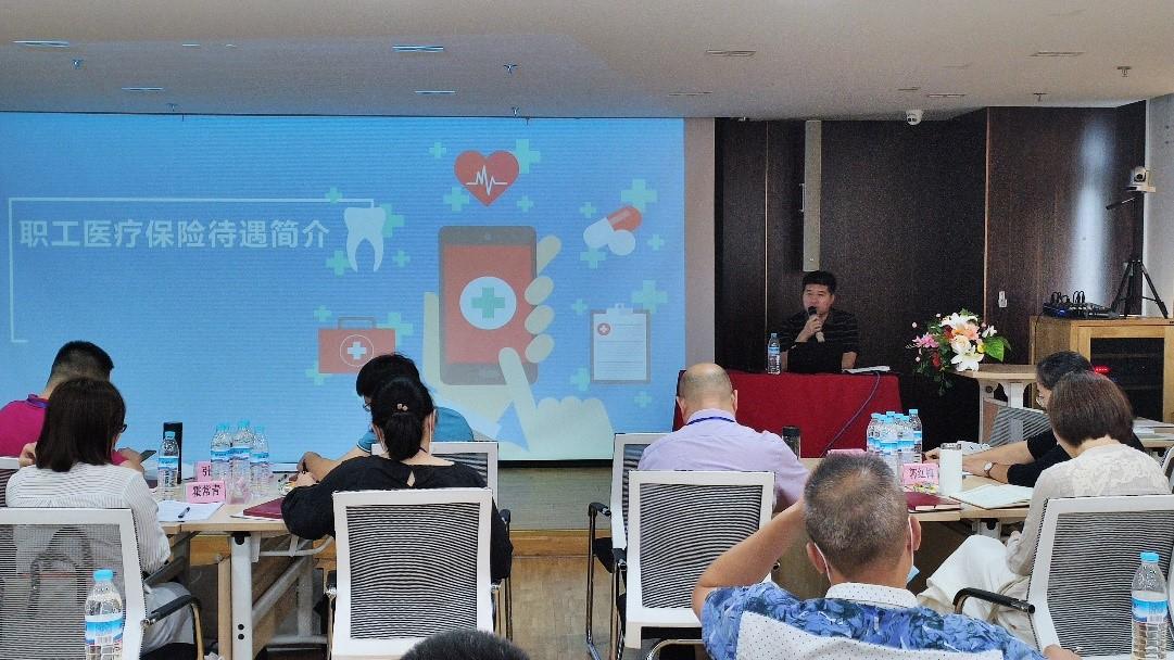 济南市工信局企业家培训-《企业团队建设与激励机制》专题培训班圆满落幕