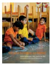 支持教育创新项目动态 | 教育要面向孩子,面向未来