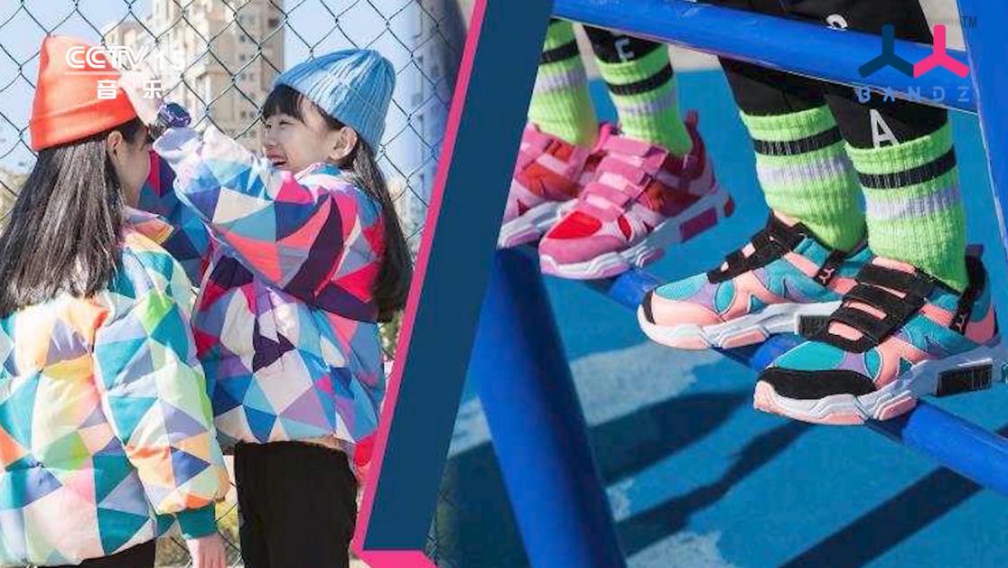 祝贺BANDZ班队长品牌宣传片荣登央视:做潮牌童鞋领军企业