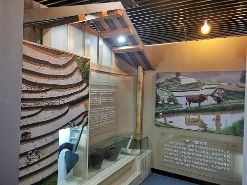 重庆迎龙湖国家湿地公园农耕文化宣教展示亿博开户