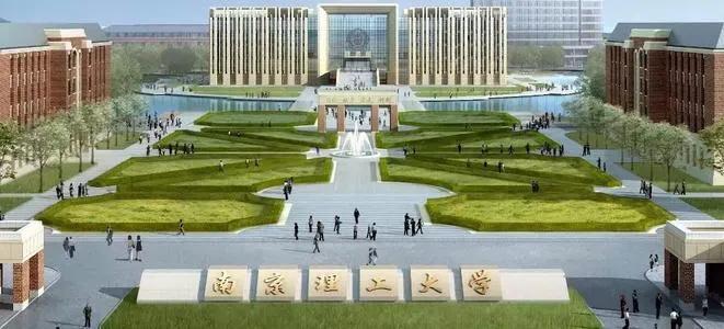 南京理工大学 2021级工商管理硕士(MBA)研究生招生简章