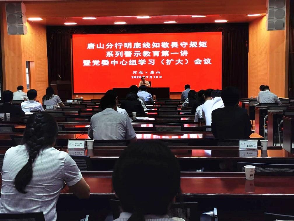 冀华(唐山)所杜文锋主任引导市民以《民法典》为行为准则