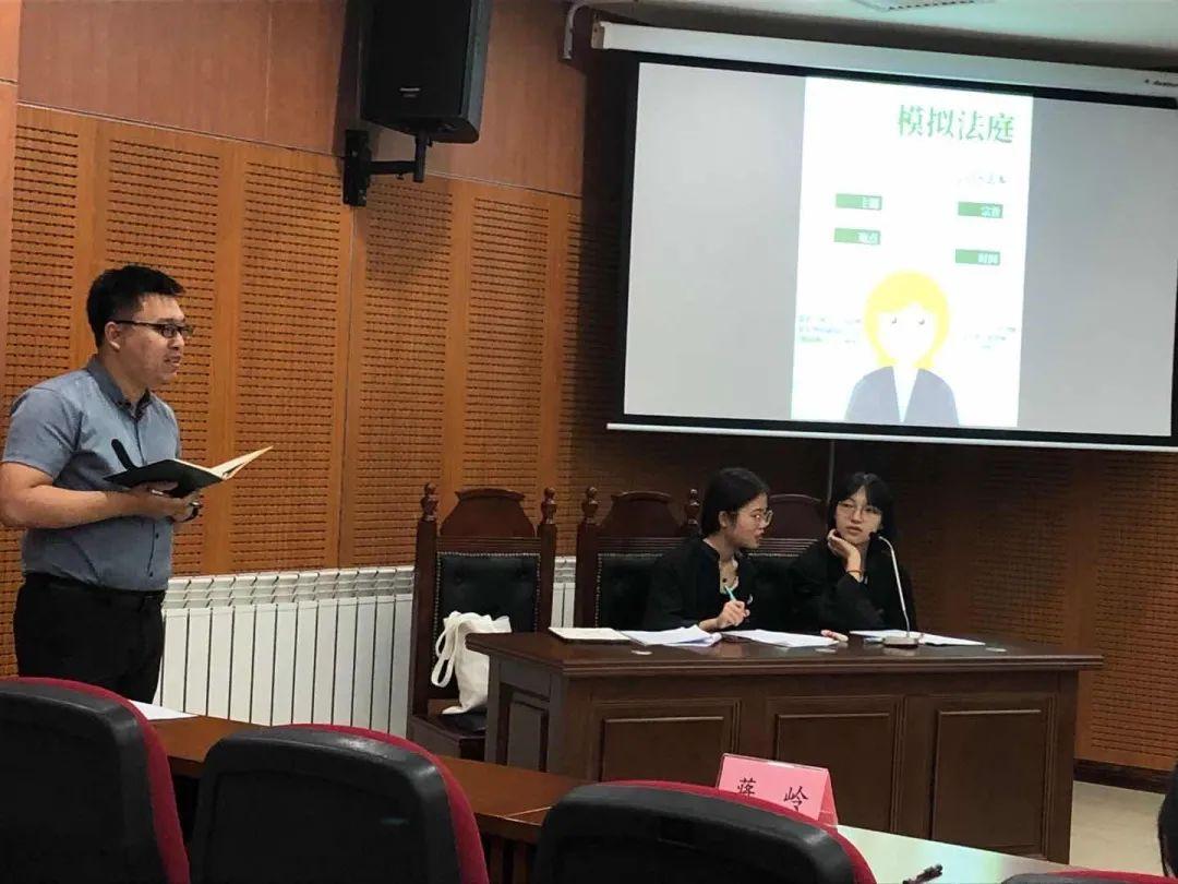 天津云杰律师事务所蒋岭律师应邀参加天津大学模拟法庭活动