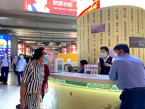 南京南站旅游集散中心功能建设再升级,助力南京市完善旅游公共服务体系