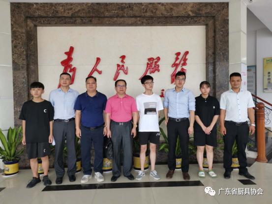 """【协会简报】广东省厨具协会爱心企业""""一对一""""资助贫困学生圆梦"""