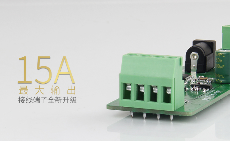 FUT043 led灯带控制器