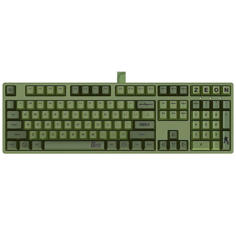 绿ZAKU 高达键盘