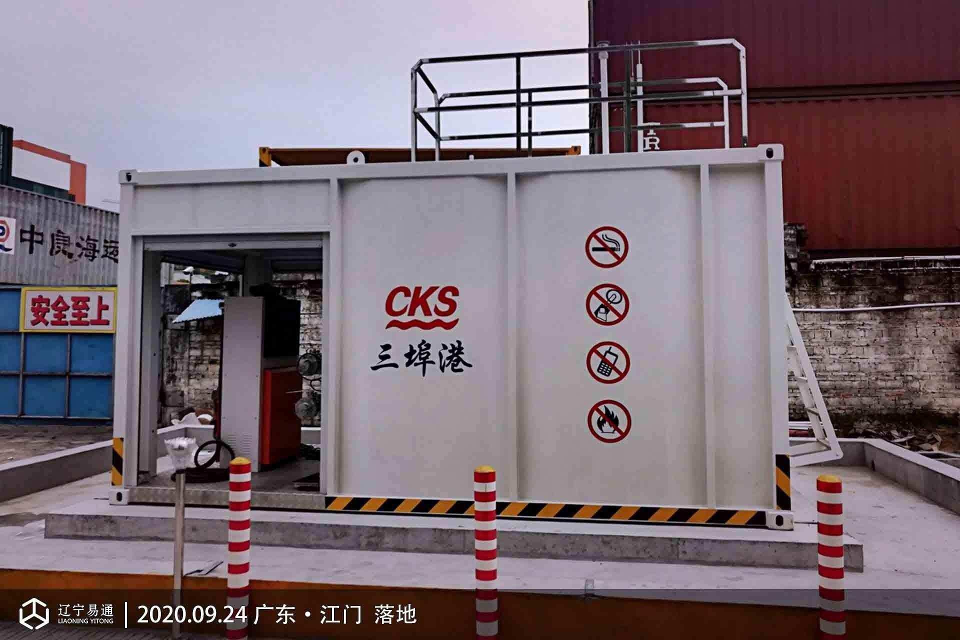 2020年9月24日 广东 三埠港 撬装式加油装置安装调试完毕