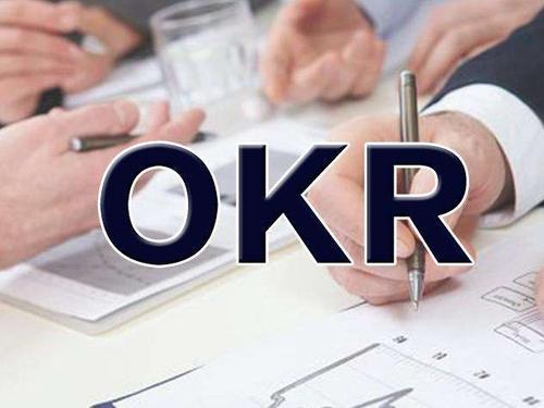 OKR的指标设定建议