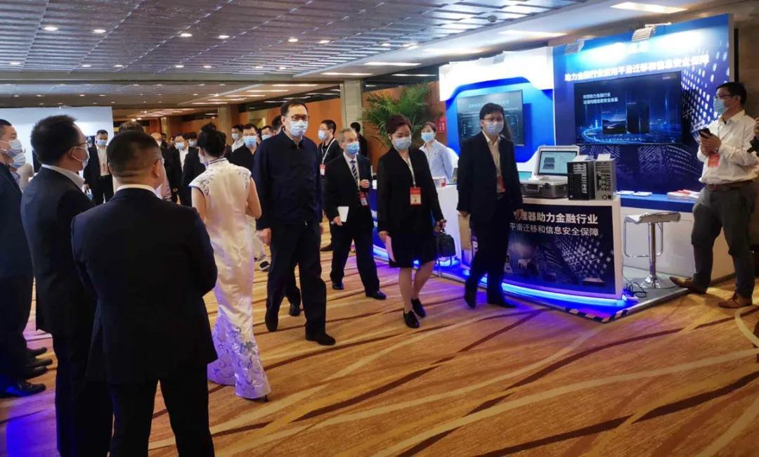 助力转型 兆芯携多形态产品方案亮相2020中国国际金融展