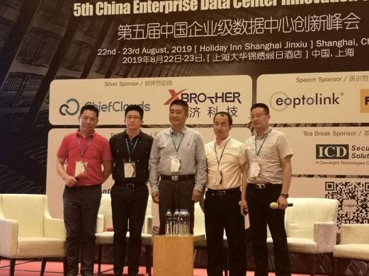 中金数据助推中国企业级数据中心创新发展