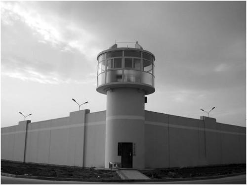喜报|中科融通中标某市监狱信息化运维项目