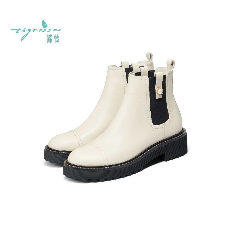 珍珠胎牛皮厚底圆头切尔西短靴