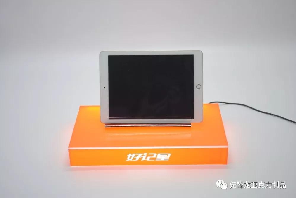 数码电子产品展示架