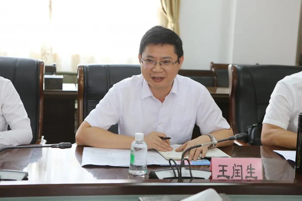 广州铁路职业技术学院与浪潮集团、时汇信息签署三方战略合作协议