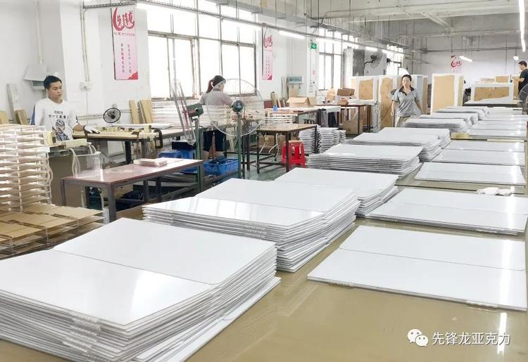 深圳亚克力制品加工厂