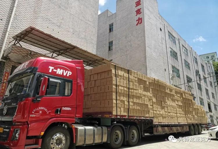 深圳亚克力加工厂
