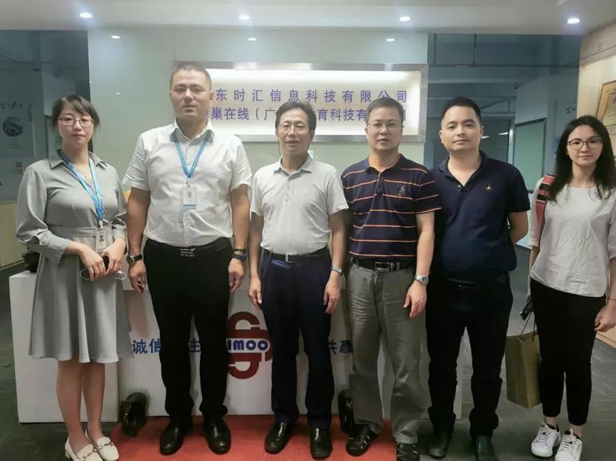 广州市科技局领导莅临时汇信息参观调研指导