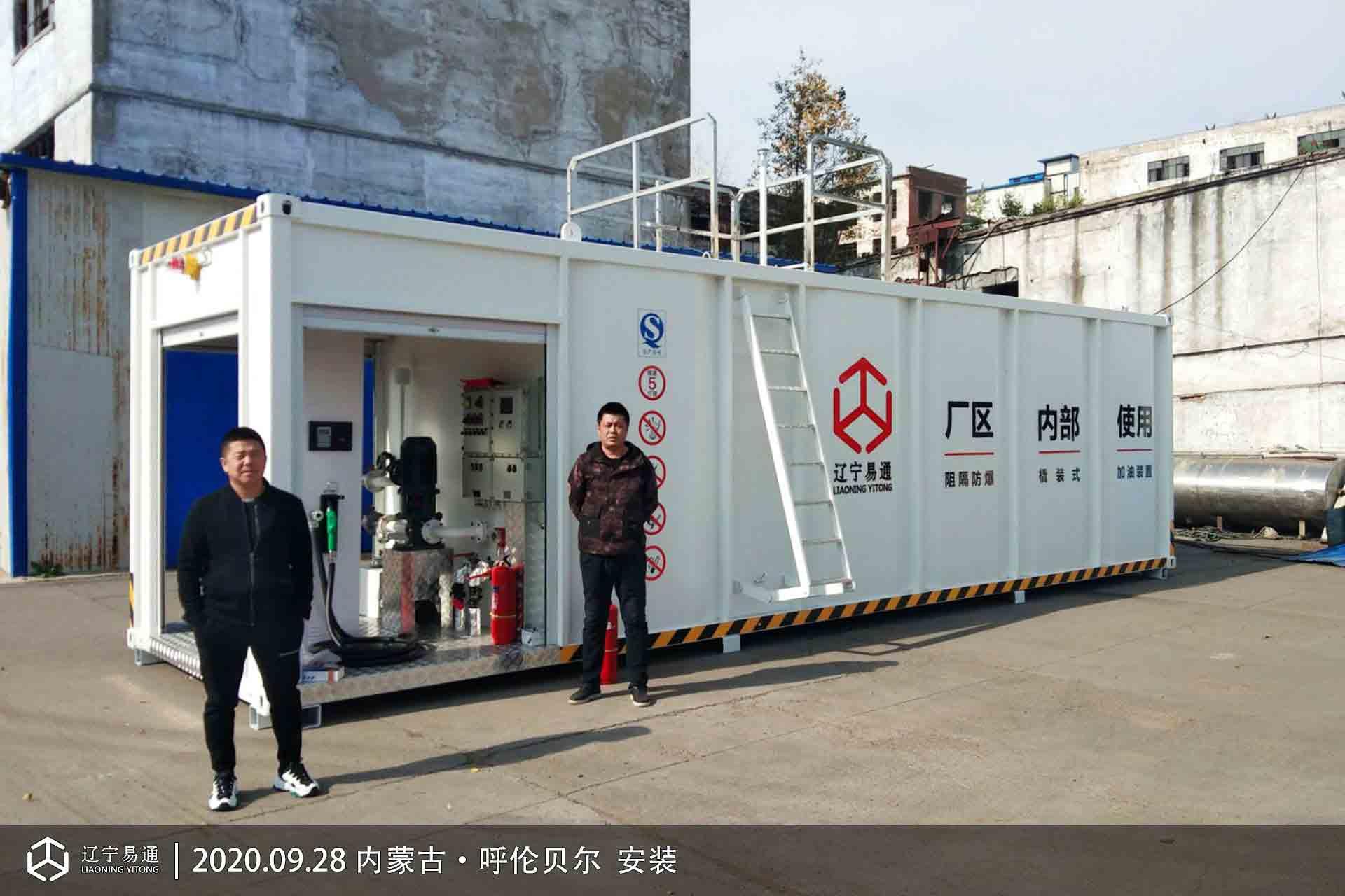 2020年9月20日 内蒙古 呼伦贝尔 50立 加温保温撬装式加油装置安装调试完毕