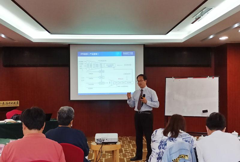 2020年9月25-26日 汉捷咨询《IPD(集成产品开发)》高级实务培训在北京成功举办