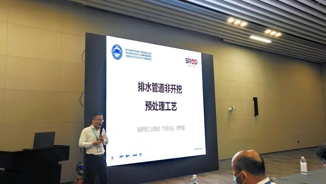 中国国际非开挖展DAY-2丨施罗德工业集团展位竟然传出一阵阵敲打声?