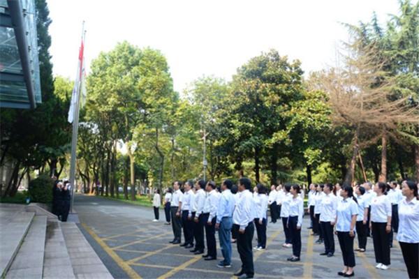 中钢安环院举行国庆升国旗仪式