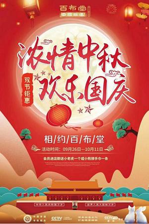 伟德国际mobi | 武汉双节游玩攻略请查收