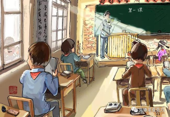 教室节快乐