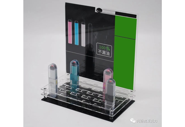 电子烟展架