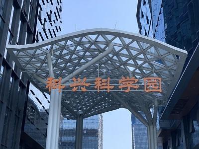 深圳科技园写字楼租赁要注意什么?