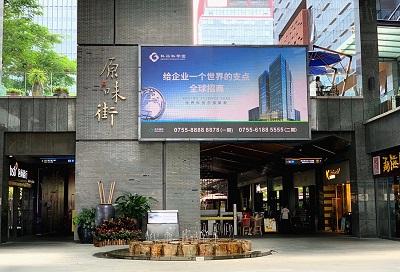 深圳科技园办公室招租的主要优势都有哪些