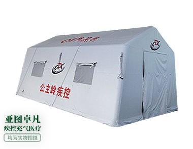 疾控救援充气帐篷