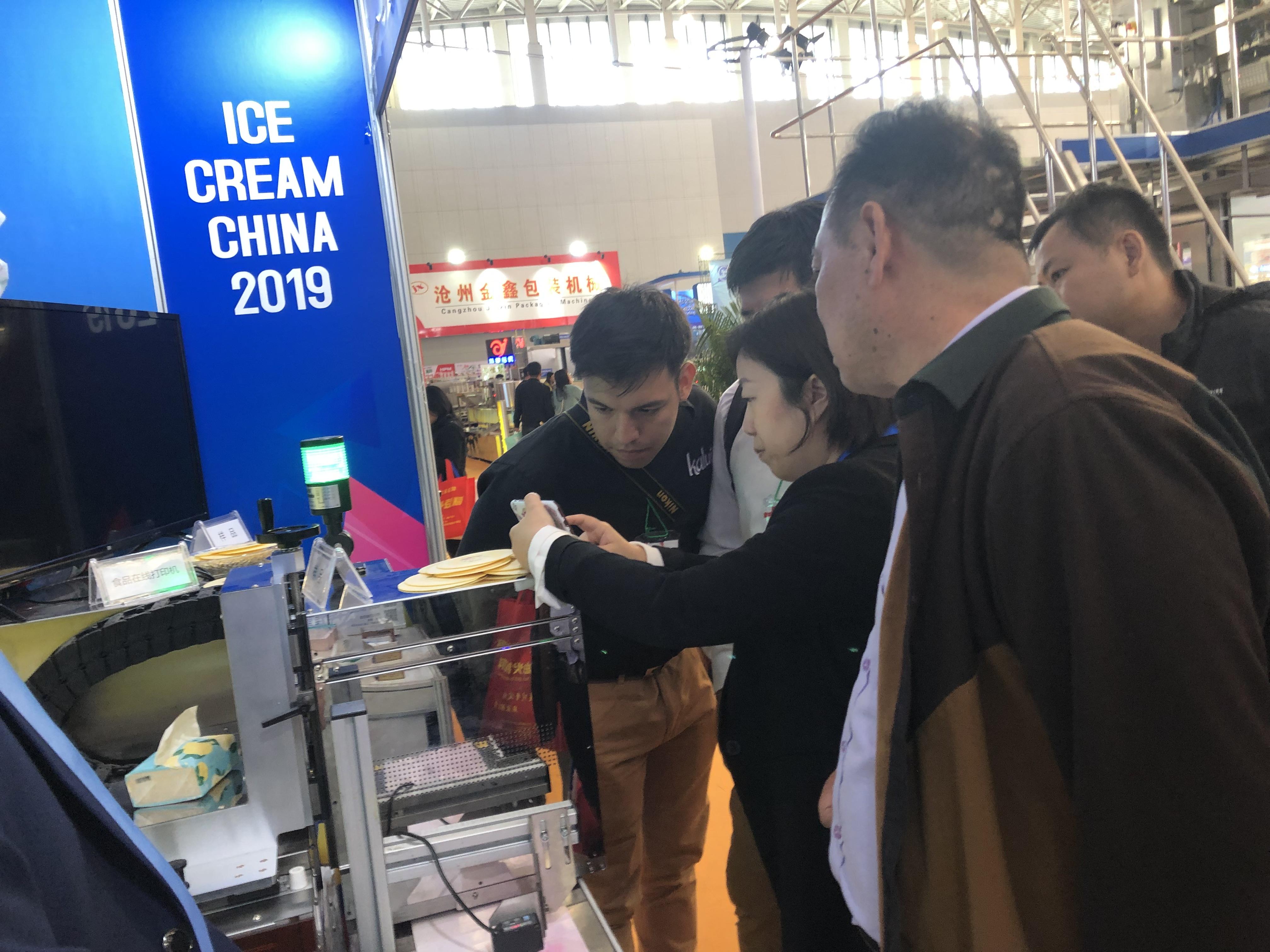 2019天津冰展盛况
