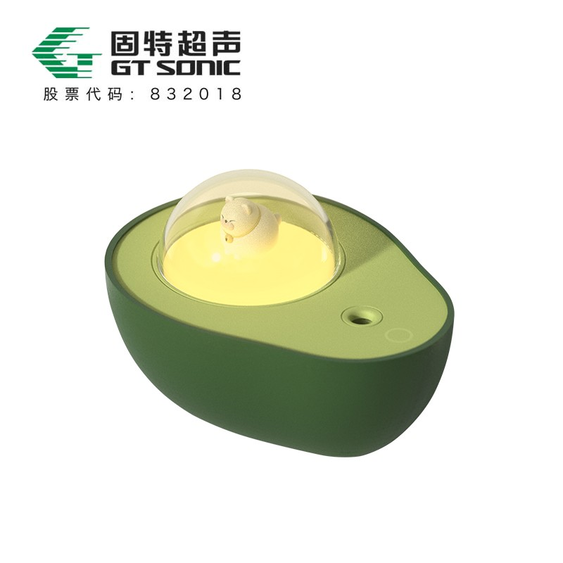 GT-H1 牛油果加湿器