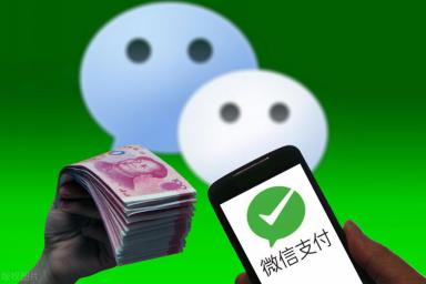 线上转账,没有借条,北京诉讼律师助债权人实现全部债权