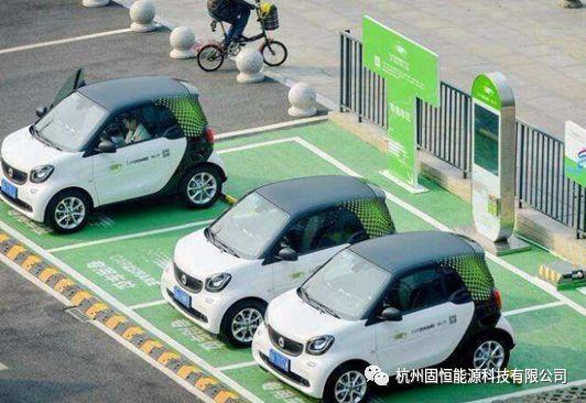 固恒能源:坚持技术创新,为动力电池的安全保驾护航