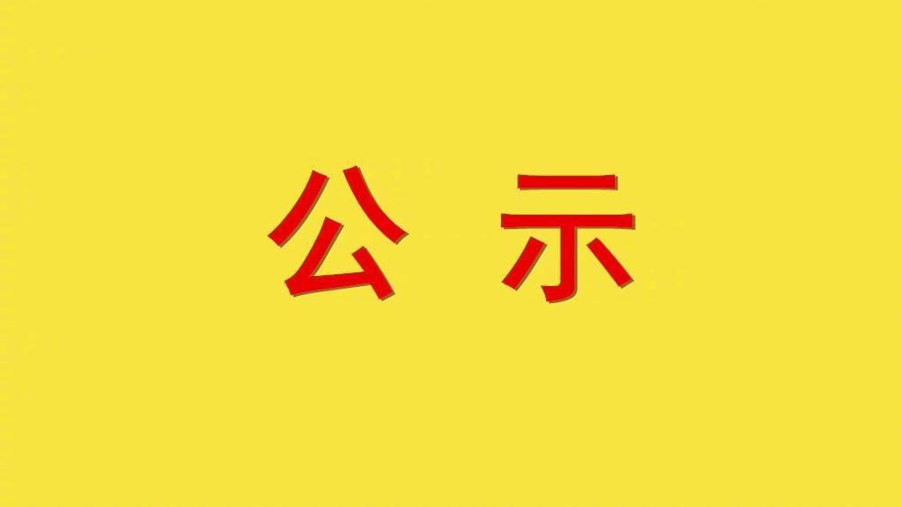 时汇喜报|时汇信息&深圳职业技术学院荣获广东省教学成果二等奖