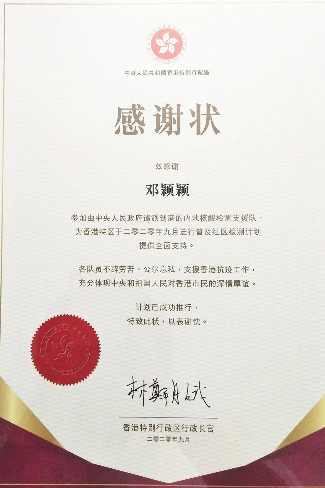 英雄归来!珠江医院陈晓娇、邓颖颖圆满完成援港抗疫任务