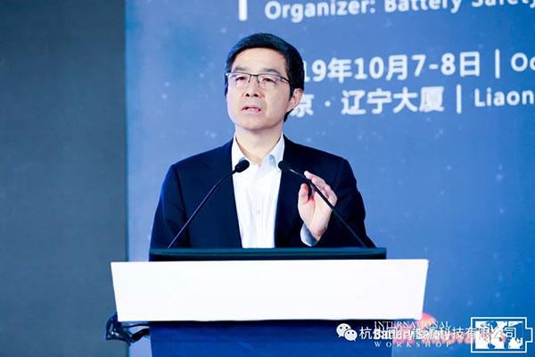 防护电池安全 全球科研一线关注哪些焦点?