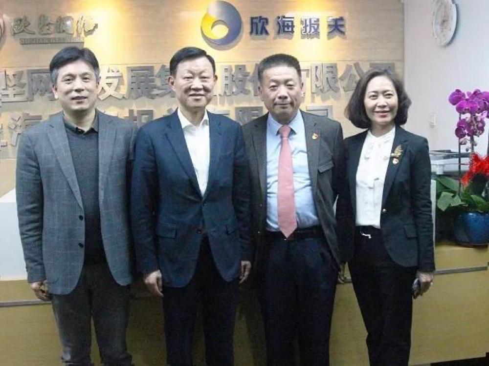 杨浦区人大常委会领导莅临欧坚集团指导调研