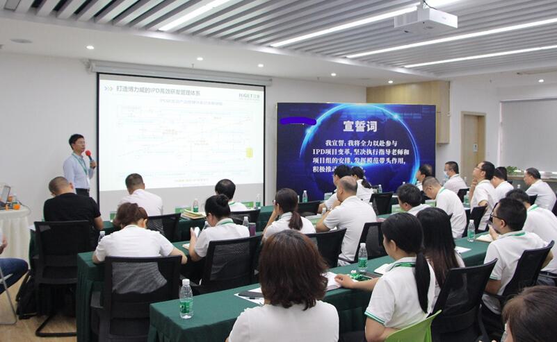 行业知名锂电池智能制造高科技公司与汉捷公司IPD咨询项目正式启动