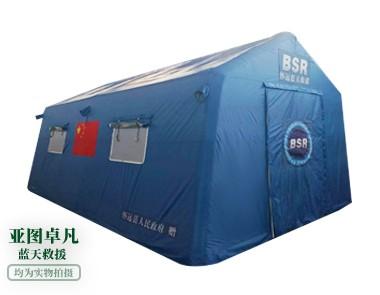 蓝天消防救援队充气帐篷