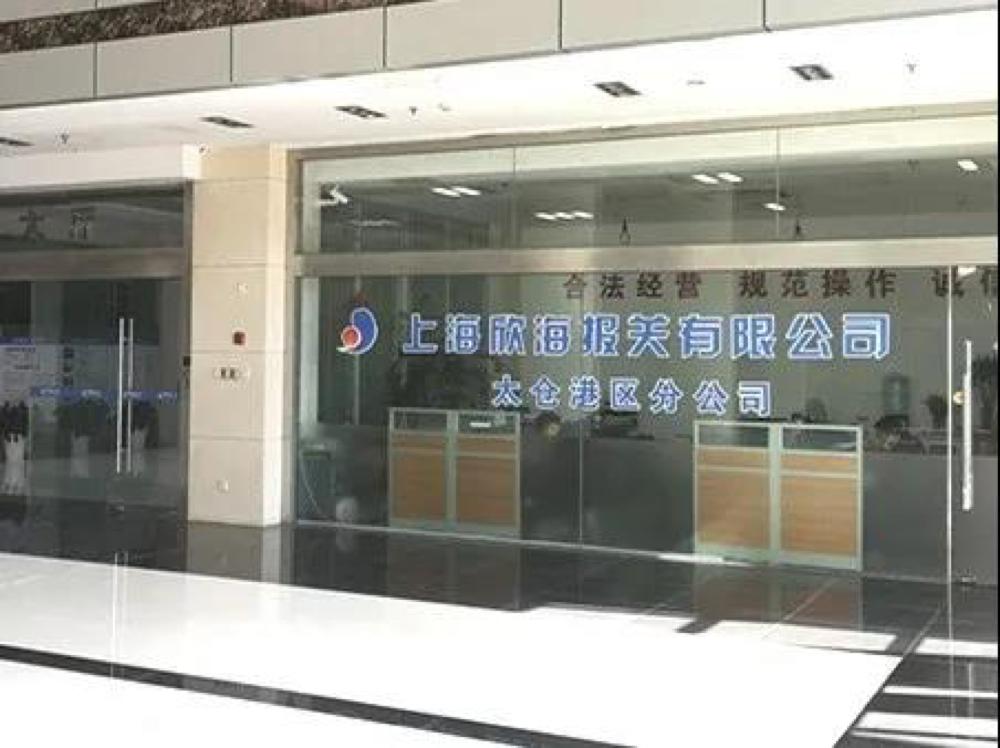 """""""沪太通"""",洋山出口新模式 物流企业新选择!"""