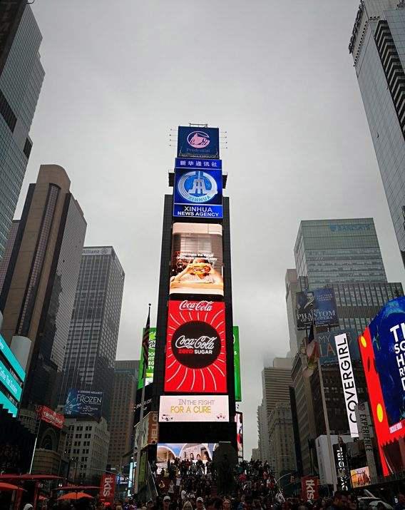 2020年上半年户外广告市场概况