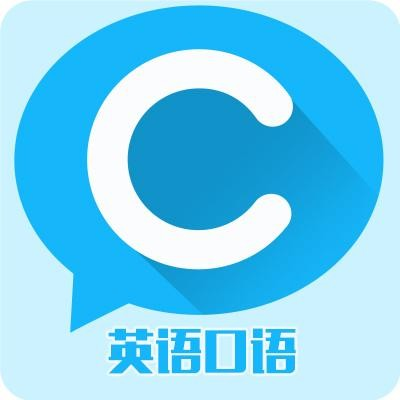2021年起北京高考英语增加口试,听说机考满分50分