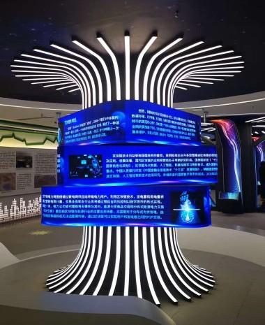 昌都高原生态清洁能源双创中心
