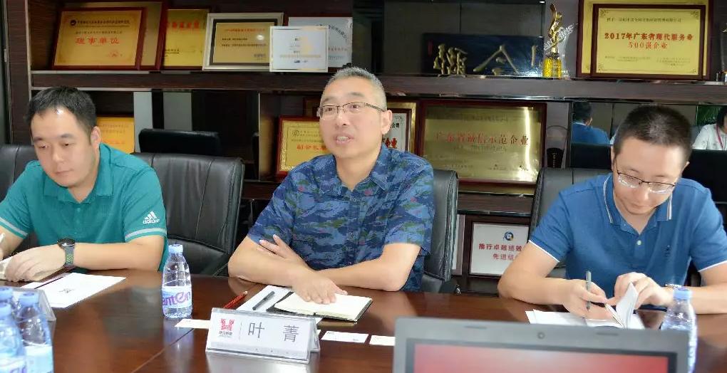 座谈|深圳湾海关领导一行莅临联合利丰调研指导