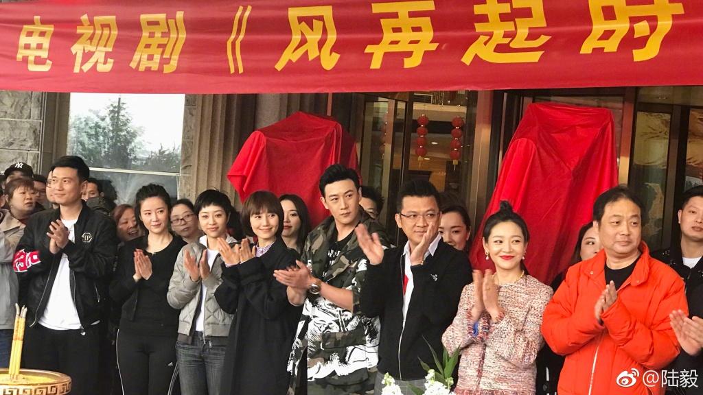 鴛鴦金樓代言人陸毅 傾情演繹經濟史詩劇目《風再起時》