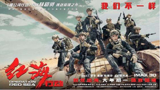 刘德华彭于晏刘昊然……国庆档刚过,我已经开始期待春节档!